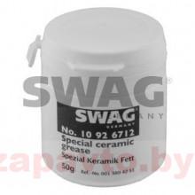 Swag смазка для инжекторов и свечей накаливания (консистентная) 50г